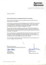 Internship Recommendation Letter Recommendation Letters Internship