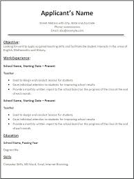 Free Teaching Resume Template Resume Template Free Teacher Resume