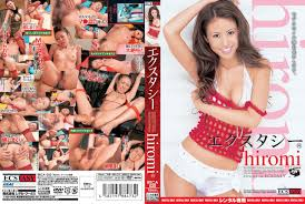 JAV weekly updates. Latest Japanese Adult Video on DVD.