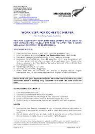 New Zealand Resume Simple Resume Template