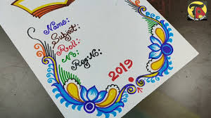 English Project Front Page Design Project Khata Design Cover Page Design Practical Khata Front Page Design Tarun Art Part 2