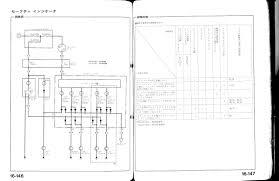 scosche wiring harness diagram facbooik com Scosche Loc2sl Wiring Diagram scosche gm2000 interface wiring diagram facbooik scosche loc2sl wiring diagram images