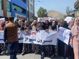"""كبلونا وقتلوها"""".. طالبان تعدم امرأة حامل أمام أطفالها"""
