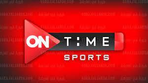 تردد قناة اون تايم سبورت 2021 on time sport الناقلة لمباراة الاهلي ضد  المصري - كورة في العارضة