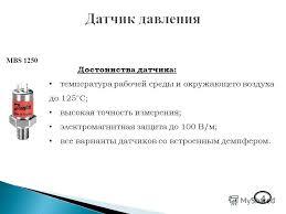 Презентация на тему Выполнил студент гр ПИ Макаров Сергей  4 4