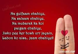 best hindi romantic shayari images