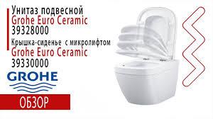 Унитаз подвесной <b>Grohe Euro</b> Ceramic + <b>Крышка</b>-<b>сиденье</b> (арт ...