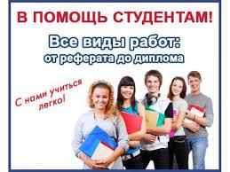Куплю контрольную работу в Бердске Куплю дипломную в Санкт Петербурге Куплю контрольную работу в Бердске