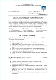 Results Driven Resume Food Service Resume Samples