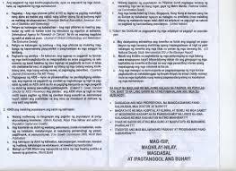 Sample Ng Thesis Sa Tagalog Report31 Web Fc2 Com