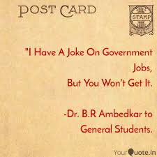 Joke Quotes Beauteous I Have A Joke On Governm Quotes Writings By Aashu Kumar