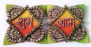 Small Picture Buy Subh Labh Wall Hanging Diwali Gift Online Craftsvilla