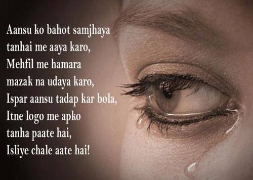very sad shayari in english