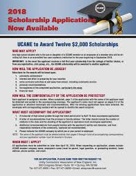 utility contractors association of new england inc  scholarship information