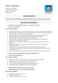 Basil Varghese Project Engineer Resume Classy Project Engineer Resume
