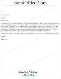 Application For College Leaving Certificate