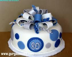 80th Birthday Cake Ideas For Men 2015 80th Birthday Cake Male 80th