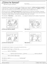 Englishlinx Awesome Collection Of Spanish Alphabet Worksheets High moreover Englishlinx Awesome Collection Of Spanish Alphabet Worksheets High in addition Awesome Collection of High School Spanish Worksheets With likewise Greetings in Spanish   Spanish  Worksheets and Spanish greetings moreover Awesome Collection of High School Spanish Worksheets With additionally  as well Spanish Archives   My Life  A Work in Progress   spanish additionally Ideas Ex le Letter Of Re mendation for Faculty Tenure together with Colors Spanish Worksheet   Spanish Worksheets for Children in addition Awesome Collection of Carson Dellosa Spanish Worksheets In moreover Englishlinx Awesome Collection Of Spanish Alphabet Worksheets High. on awesome collection of high school spanish worksheets with