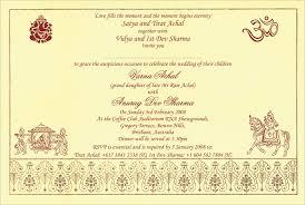 Shadi Card Sample Muslim Wedding Cards Wordings Islamic Wedding