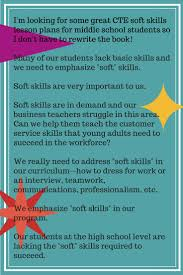 17 best images about soft skills education high communication lesson plans and the struggle for cte teachers