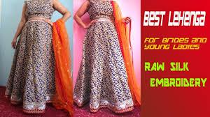 Lehenga Design In Nepal Best Lehenga Nepal Radha Designer Youtube