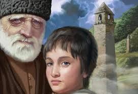 Bildergebnis für Мудрость чеченского народа