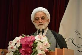 Image result for حجتالاسلام غلامحسین محسنی اژهای
