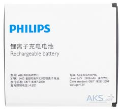 ≻ Аккумулятор Philips W832 (2400 mAh ...