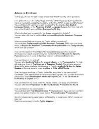 classroom observation essay essay observation essay observation essay samples picture resume resume template essay sample essay sample