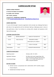 Resume Format For Toreto Co Of Job Application To Download Data
