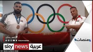 بالفيديو.. استقبالات حافلة لأبطال الأولمبياد العرب | منصات سكاي نيوز عربية