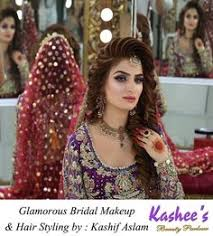kashee s artist beauty parlor makeup hairstyle mehandi beauty parlour hair style