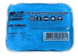 <b>Аккумулятор холода AVS IG-160</b> (160 грамм), Термоконтейнеры ...