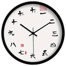 chinese calligraphy wall clock modern