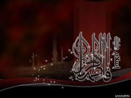 نتیجه تصویری برای شهادت حضرت زهرا تسلیت باد