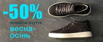 Mario Muzi | Интернет-магазин брендовой кожаной обуви в ...
