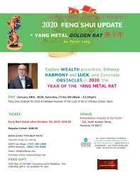 2020 Feng Shui Update By Peter Lung Honolulu Year Of The Golden Rat Early Bird Special