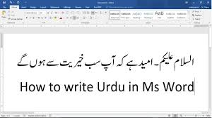 how to write ms how to write urdu in ms word and microsoft office youtube