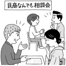 民商宣伝資料集 Vol26