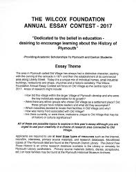 summary response essay introduction how to write a good resume  purchase contrast and comparison essay site educationusa best this i believe essay writing guidelines about essay