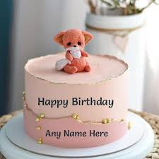ideas about birthday wishes on cake