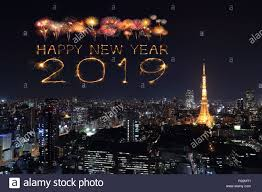 Happy New Years In Japanese Spark Of Japanese Sparkler Stock Photos Spark Of Japanese