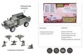 <b>Игровой</b> набор <b>China Bright</b> Военнный солдатики T470-D4328 ...