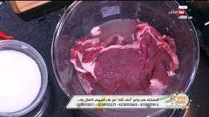أحلى أكلة - طريقة عمل كباب مشوي على طريقة الشيف علاء الشربيني - YouTube