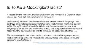 To Kill A Mockingbird Racism Quotes
