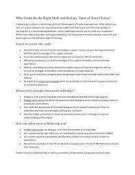 advantages disadvantages essay dbms wikipedia