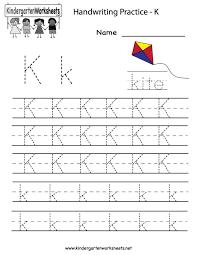 Pre K Writing Worksheets | Homeschooldressage.com