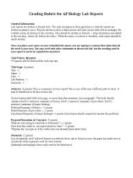 ap biology lab report instructions