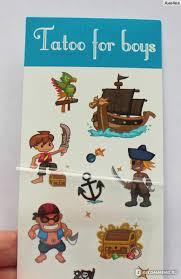 тату для мальчиков Faberlic пиратский остров татушки для