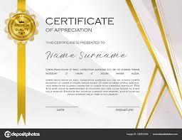 Qualification Certificate Appreciation Design Elegant Luxury